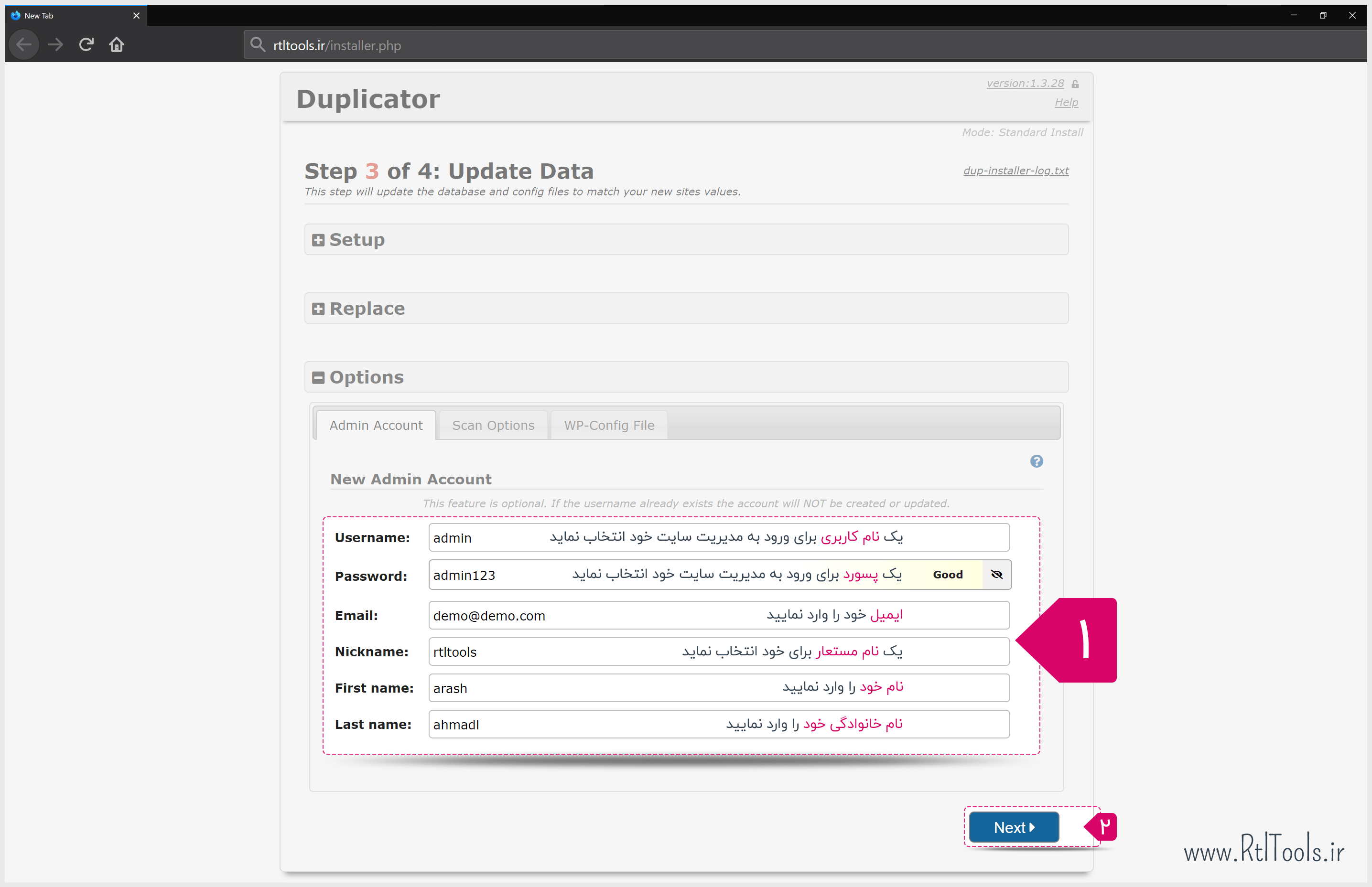 Step 3 Update Data | مراحل نصب قالب وردپرس Duplicator | آموزش تصویری راه اندازی بسته نصبی وردپرس