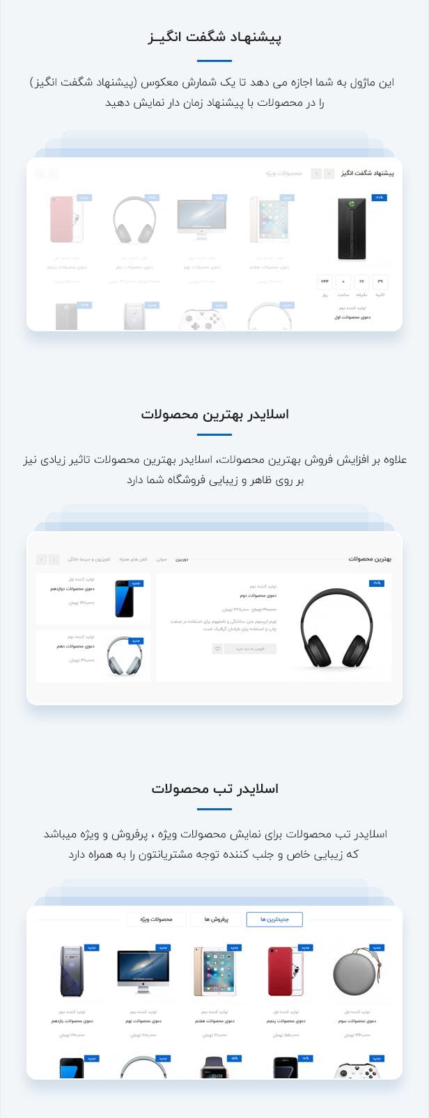 devita-multipurpose-responsive-prestashop-theme-daily-deal-and-category-tab-slider